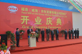 OSI unveils new state of the art feed mill in Shangdong