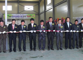 New TMR feed processing plant opens in Gimpo
