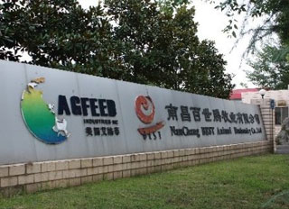 Buyer found for AgFeed's operations in China
