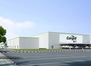 Cargill opens integrated poultry complex in Lai'an, Anhui