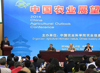 China agricultural outlook released, with feed production expected to grow 2.3% annually