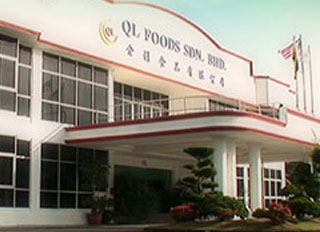 QL Agrofood new feed mill to start operations in 3rd Quarter