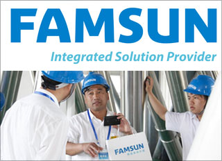 Muyang launches new brand - FAMSUN