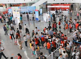 12th China Animal Husbandry Exhibition concludes in Qingdao