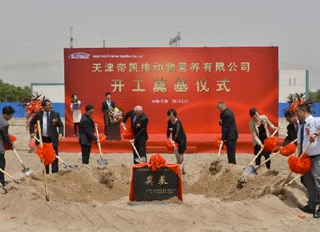 Nuscience holds groundbreaking ceremony for new Tianjin plant