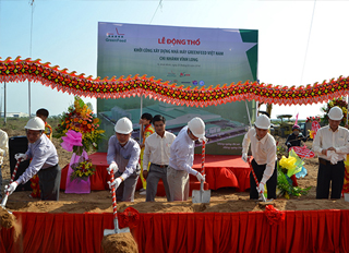 Vietnam GreenFeed starts construction of its 7th feed mill, in Vinh Long