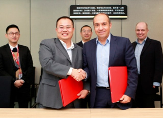 BioMar's Chinese JV acquires Southern Chinese fish feed company Haiwei